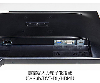 008b_BenQ gaming monitor ZOWIE XL 2411 24 inches.jpg